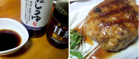 黒酢とダシつゆ