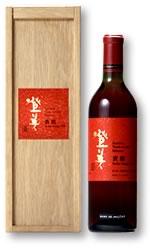 山梨(ワイン)2