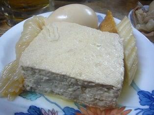 おでん豆腐玉子