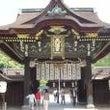 北野天満宮 ~京都旅…