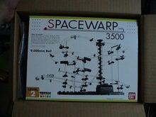 スペースワープ/SW3500到着_02