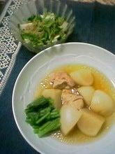 かぶと鶏の煮物
