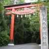 廣瀬大社 お社が・・・。 奈良県の神社特集~♪の画像