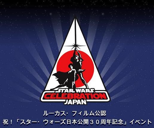 C JAPAN