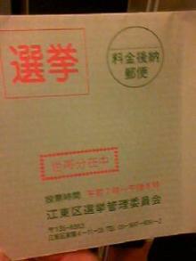 050831_0043~001.jpg