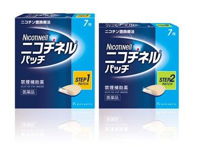 nicotinel