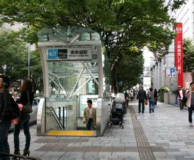 表参道駅 A1出口