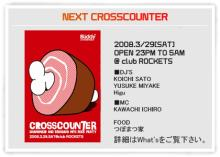 CROSSCOUNTER