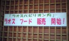 05-08-03_17-50.JPG