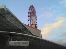 おみやげ 探検隊 の ブログ-鹿児島中央駅観覧車