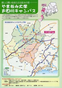 安芸太田町川・森・文化交流センター地図