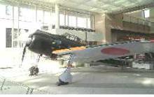 靖国・遊就館 戦闘機 2007.11.03
