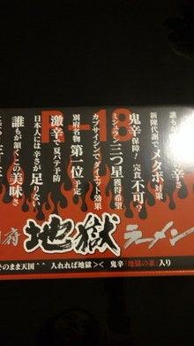 インリン・オブ・ジョイトイ オフィシャルブログ「-愛のエロテロリズム-」powered by アメブロ-081229_210313.jpg