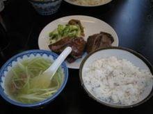 牛タン定食
