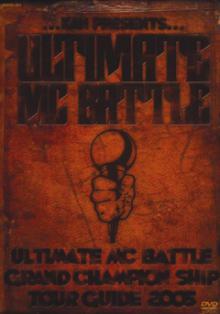 ULTIMATE MC BATTLE
