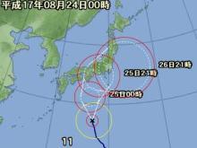 台風11号☆