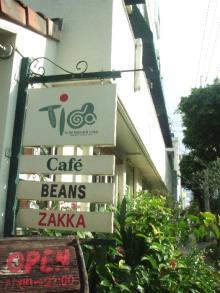 tida cafe