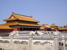 北京 故宮博物館