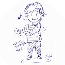 naru20050427dance.jpg