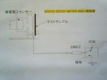 406Dシステム図9-9-07