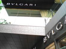 BVLGARI表参道