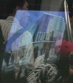 リニモ9番のまん中車両の左側映像4