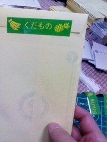 太陽族花男のオフィシャルブログ「太陽族★花男のはなたれ日記」powered byアメブロ-090216_1544~001.jpg