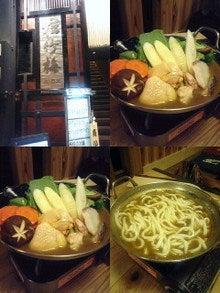 海鮮カレー鍋が有名な店.jpg