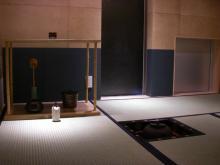 茶室完成1229-02