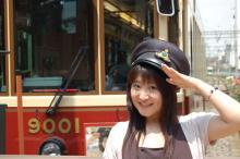 史絵さん 6月の都電イベント