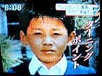 学生時代1 : 写真で見るホリエモン(堀江貴文)の生い立ちから ...
