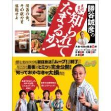 「オキトモBOX」 ~阪神間で活動するライターの日常~