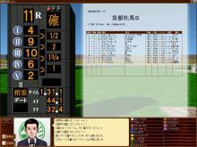 京都牝馬S11S東京鯖