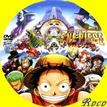 ONE PIECE THE MOVIE デッドエンドの冒険 - One Piece The Movie: Dead ...