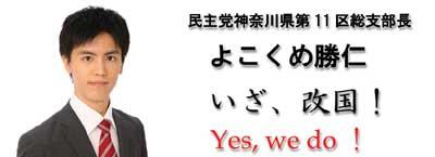 夜11時まで☆セラミック半額☆あーす奥寺歯科(所沢)西武線『秋津』JR武蔵野線『新秋津』。アウトロー&ゴキ