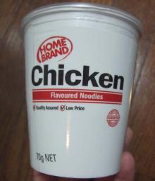 お宝広告館 【まれにみるみれにあむ】-プライベートブランドのカップ麺
