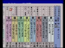 33アキヤシロ4