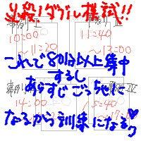 2008113002