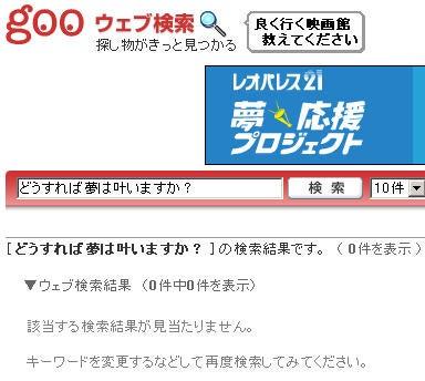 http://ameblo.jp/user_images/ee/50/10002312703.jpg
