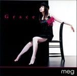 megオフィシャルブログ「megの恋わずらい」Powered by Ameba-Grace