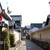 今井町再び(お土産編)の画像