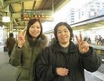 ☆ブログ版☆ 「東京ホームレス」 村上知奈美-2009/2/15