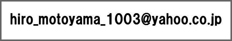 桧原湖 猪苗代湖 秋元湖 スモールマウスバス ガイドサービス バス釣り 渓流のリバーガイド -問い合わせメールアドレス