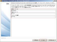 WP_61_Install_8