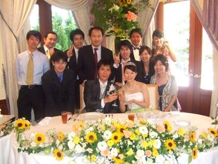 みーたん結婚式03