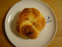 Wチーズベーグル(Zopf)