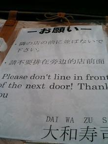 東京0205