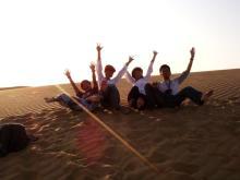 4人で砂丘
