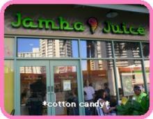 Jamba Juice*1