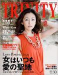 星が語る『Star』~Astrology Cafe~-TRINITY トリニティ